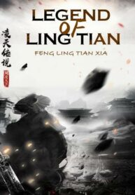 Legend-of-Ling-Tian131